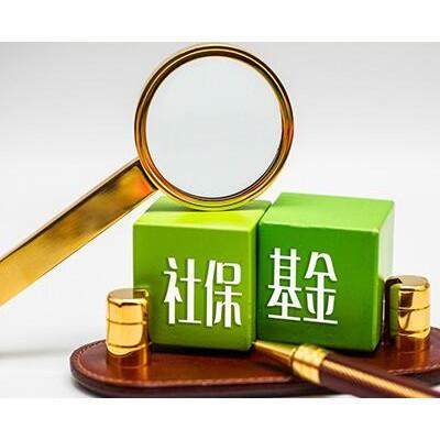 广州社保代理指南,广州人力资源服务机构