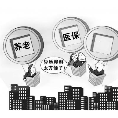 社保代理机构代买社保,办理广州社保,购买广州社保