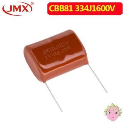 CBB81电容,口罩机专用电容,协振电容334J1600V
