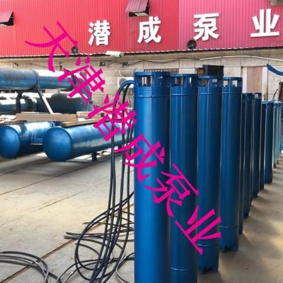 天津250QJ63-210-63KW潜成深井潜水泵有现货厂家