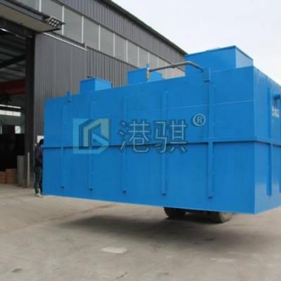 油墨废水处理设备(图片价格品牌厂家)-港骐科技
