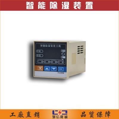 开关柜除湿器取电器| 电缆室开关柜除湿器取电器|工作原理