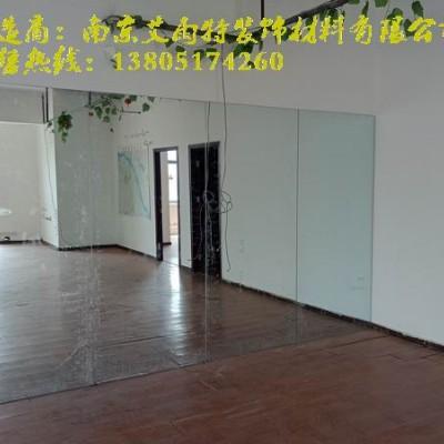 南京健身工作室镜子