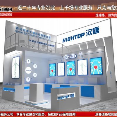 2020中国(成都)电子信息博览会展位设计搭建