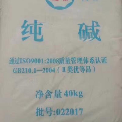 山东海化纯碱 轻质纯碱 工业级轻质碳酸钠淄博厂家现货销售