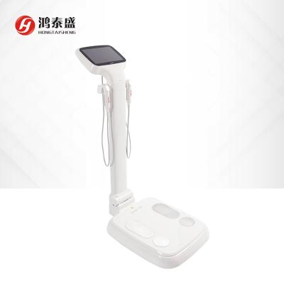 人体成分分析仪CareBo810-鸿泰盛北京健康科技有限公司
