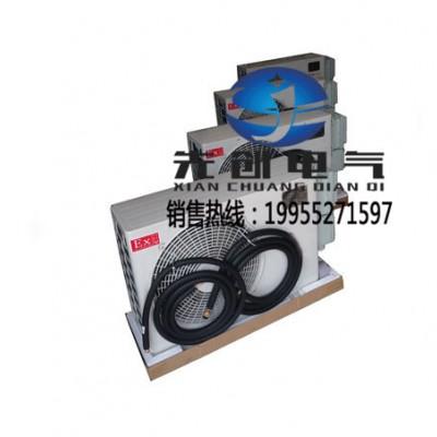 南京供应可燃性气体类环境用1匹防爆空调实力厂家