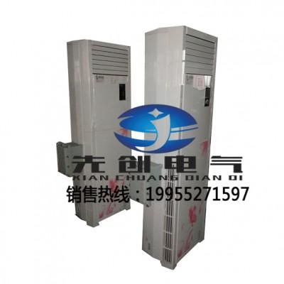 供应扬州电站基地用3匹防爆空调