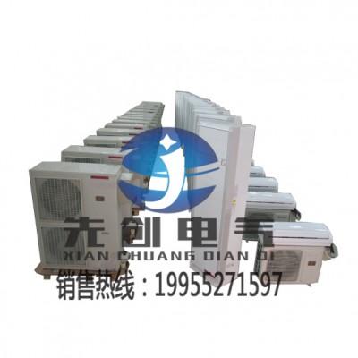 徐州库房使用5匹先创防爆空调