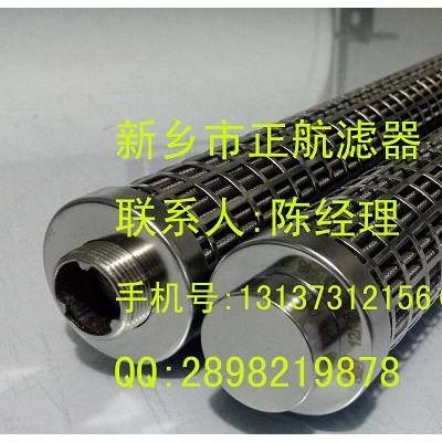 替代INDUFIL  TMR-S-1813-H-GF25V