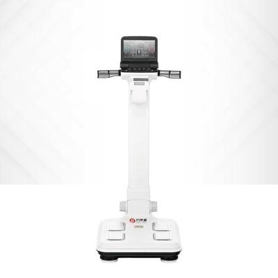 鸿泰盛人体成分分析仪IOI353