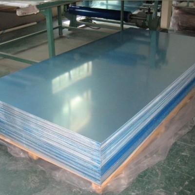 2A11-T4铝板宽度
