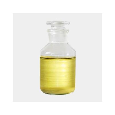 炔丙胺 | 有机合成