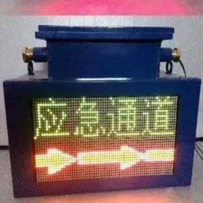 KX语音、声光报警器,KXH 通讯信号装置