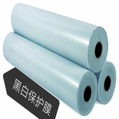 台湾水包砂板保护膜