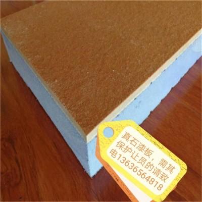 上海登贤真石漆板保护膜