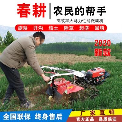 多功能柴油汽油微耕机