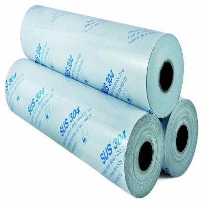 四川铝型材保护膜厂家定做PE保护膜