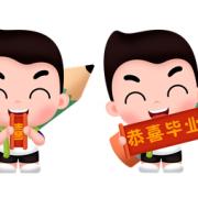 郑州祝博士教育科技有限公司