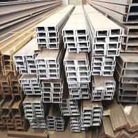 欧标槽钢 UPN240槽钢规格及价格
