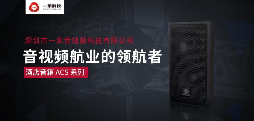 丝路商务网品牌中心