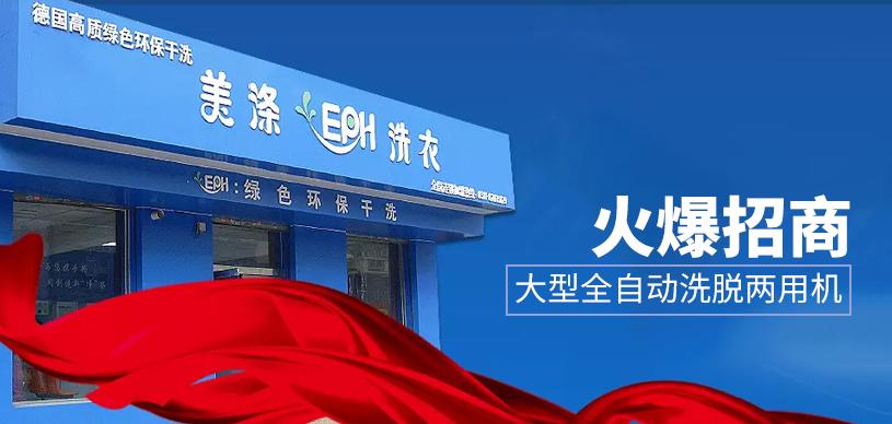 丝路商务网项目招商信息