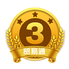 丝路通VIP第2年:3级