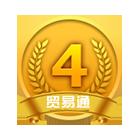 丝路通VIP第2年:4级